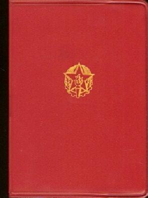 SVAZ POŽÁRNÍ OCHRANY ČSSR (hasiči) - členský průkaz