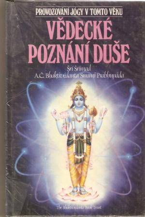 Vědecké poznání duše - Prabhupáda