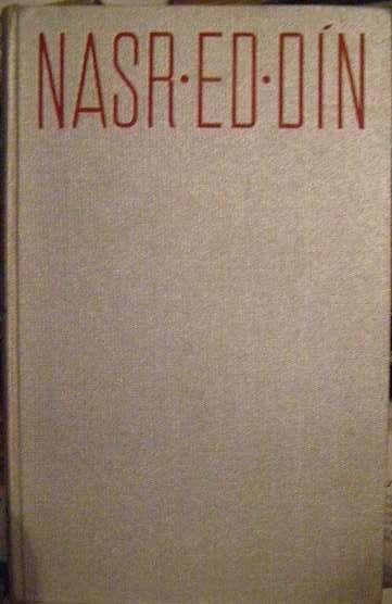 Šprýmy hodži Nasr-ed-dína efendiho