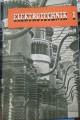 Elektrotechnik 1964 - svázáno