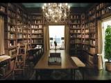 Dobová knihovna