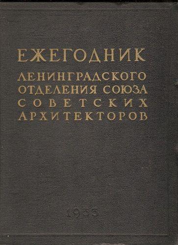 Leningradská architektura III. - Echogodnik leningradskogo otdělenija sovět. architektů