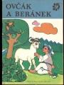 PPO (Pírko ptáka Ohniváka) č. 44 Ovčák a beránek - rumunská pohádka