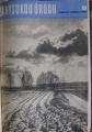 Za vysokou úrodu 1959 - kompletní ročník