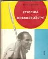 Etiopská dobrodružství - E. Choleva