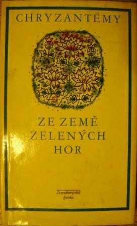 Chryzantémy, Ze země zelených hor - starokorejská lyrika