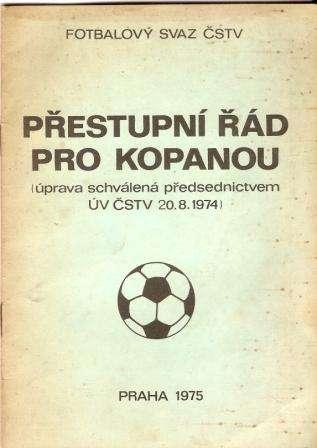 Přestupní řád pro kopanou - úprava z r. 1974