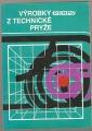 Výrobky z technické pryže - katalog