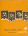 Aukční katalog Nagel 1995 - asijské umění (Čína, Japonsko atd.)