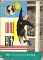 Chile 1962 - truimf čs. futbalu - I. Hornaček