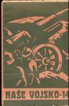 Naše vojsko 14 - 1930