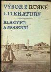 Výbor z ruské literatury klasické a moderní - rusky