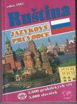 Ruština - jazykový průvodce