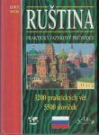 Ruština - praktický jazykový průvodce