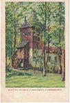 Poděbrady - památná zvonice