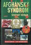 Afgánský syndrom - Sarin, Dvoretsky