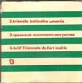 3. trienále insitného umenia - Bratislava 1972