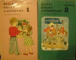 Kluci, holky a Stodůlky 1 a 2 - E. Bernardinová