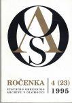 Okresní archiv Olomouc 4/1995 - ročenka