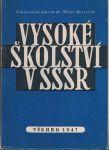 Vysoké školství v SSSR - M. Bartošek