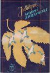 Obchodní domy Brouk a Babka - Jubilejní modní zpravodaj 1938