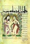 Islámské umění - E. Grube