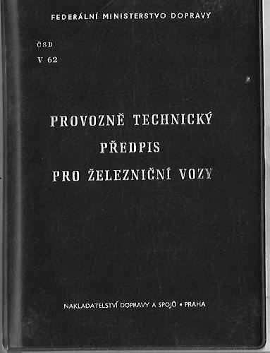 Provozně technický předpis pro železniční vozy
