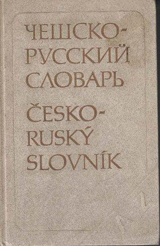 Česko-ruský slovník A. Pavlovič