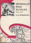 Generální štáb za války 2 - Štemenko