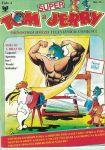 Super Tom a Jerry 10/1990