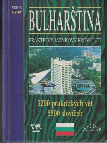 Bulharština - jazykový průvodce