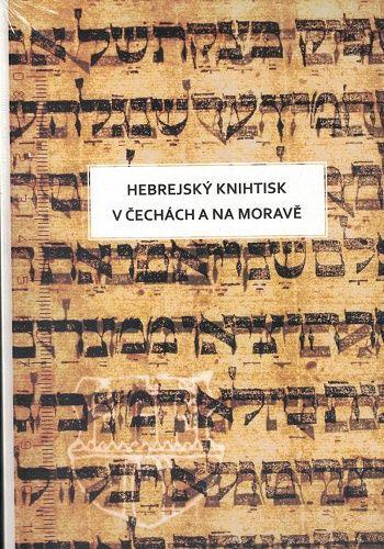 Hebrejský knihtisk v Čechách a na Moravě - O. Sixtová