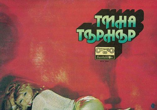 LP Tina Turner