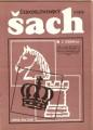 Šach 1979