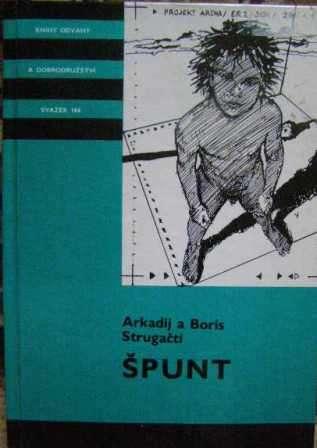 Špunt - A. B. Strugačtí