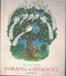 Zvířátka a Petrovští - Václav Říha