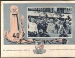 40 let Čs. strany národně sociální