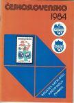 Československo 1984 - dodatek katalogu poštovních známek