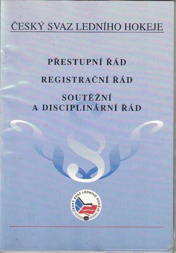 Přestupní řád, Registrační řád, Soutěžní a disciplinární řád - lední hokej