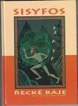 Řecké báje - Sisyfos - text a ilustrace J. Niňaj