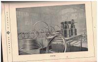 Katalog Material für Kessel, Kocher, Behälter - Eisenwerk Vítkovice