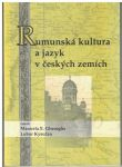 Rumunská kultura a jazyk v českých zemích