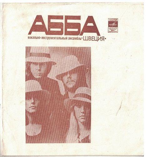 SP Flexi disk - ABBA, Jalla