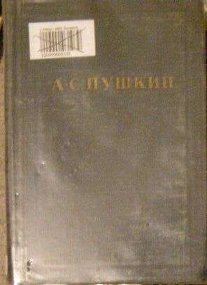 A. S. Puškin III. (1827 - 1836) - rusky