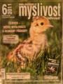 Myslivost - Stráž myslivosti 6/2011
