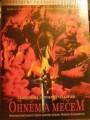 DVD Ohněm a mečem dle románu h. Sienkiewicze