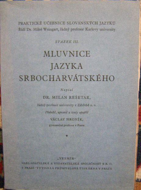 Mluvnice jazyka srbocharvátského (1946)