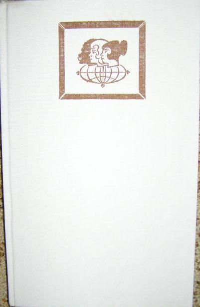 Něžnou rukou - z tvorby slovenských výtvarnic