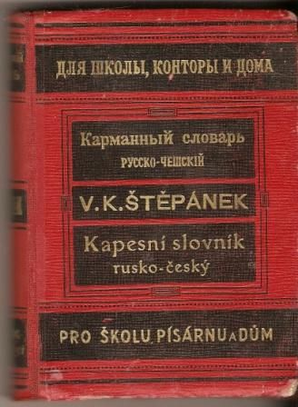 Kapesní slovník rusko - český (1927)