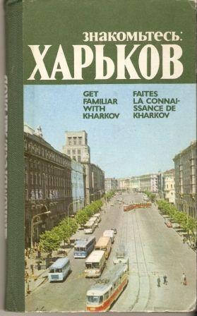 Charkov - rusky